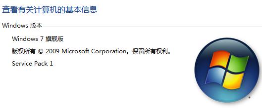 win7可以安装金蝶财务软件吗?