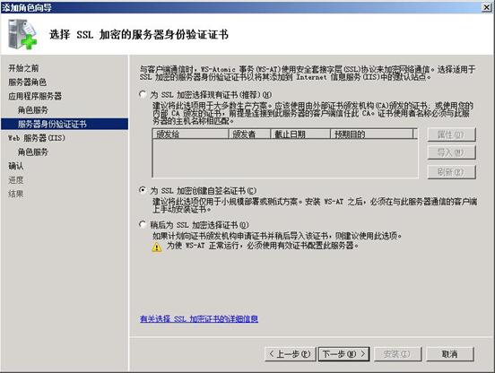K3中间层服务器环境04