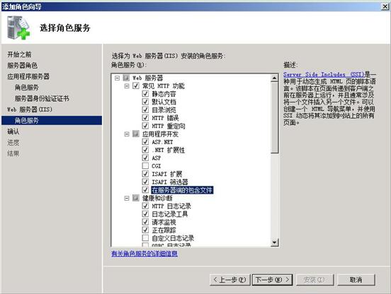 K3中间层服务器环境05