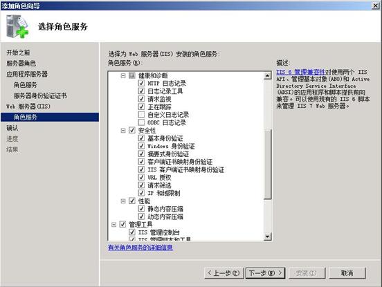 K3中间层服务器环境06