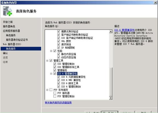 K3中间层服务器环境07