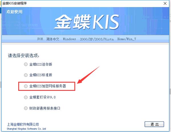 服务和连接的外围应用配置器_游戏服务器_服务评分器