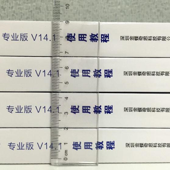 金蝶专业版14.1教程操作手册