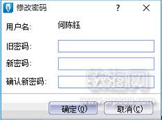 金蝶kis标准版修改密码